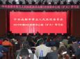 【链接】市五医院召开党委中心组(扩大)学习会
