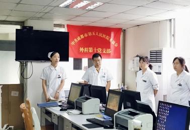 """外科第十党支部召开""""不忘初心、牢记使命""""主题教育"""