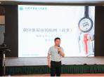 """最正规的网赌网站医生欧登科在第六届""""中国好术者""""全国总决赛中荣获第二名"""