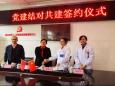 市五医院与温江区第二人民医院开展党建结对共建暨送健康下基层活动