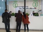 市五医院正式开通省本级、省异地门诊特殊疾病联网结算业务