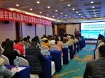 成都中医药大学附属第五人民医院举办省级继教项目内审制度在医院质量与安全常态化管理中的应用培训班