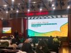 成都中医药大学附属第五人民医院开展心理健康系列活动