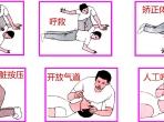 """大假来临  市五医院为您""""送健康"""""""