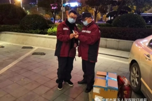 【战疫一线纪实】我在武汉协和重症病房!