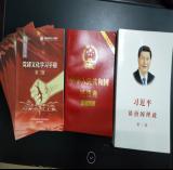 """市五医院离退休二支部庆""""九九重阳节""""活动简报"""