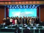 市五医院举行第一届眼科岷江论坛